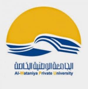 الجامعة الوطنية الخاصة