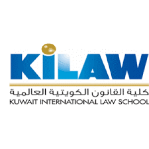 كلية القانون الكويتية العالمية