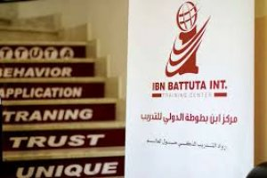 صورة Ibn Battuta Training Center